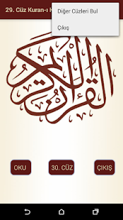 Kuran-ı Kerim 29.Cüz - náhled
