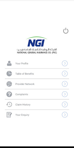 NGI MEMBERS hack tool