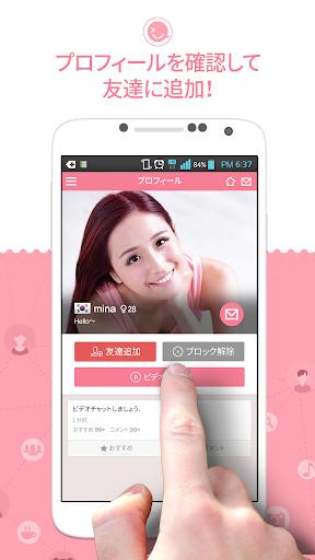 無料社交Appのキャムチャット(ビデオチャット、映像チャット、チャット)|HotApp4Game