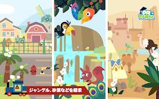 Dr. Pandaきかんしゃのおすすめ画像5