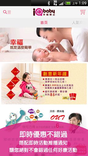 北京旅遊網(Ggogo)-提供北京景點,北京購物 ...