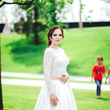 Wedding photographer Vitaliy Krylatov (shoroh). Photo of 07.05.2018