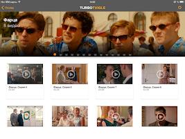 Screenshot of Tvigle Turbo