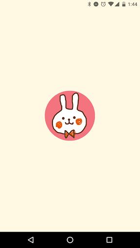 免費下載遊戲APP|赤ちゃん泣き止み音アプリ~なきやみbaby~ app開箱文|APP開箱王
