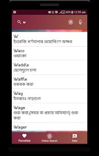 English to Bangla Translator 3