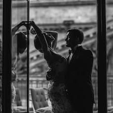 Wedding photographer Olga Andriyash (vimala). Photo of 06.11.2015