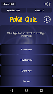 Trivia for Poke - I generation- screenshot thumbnail