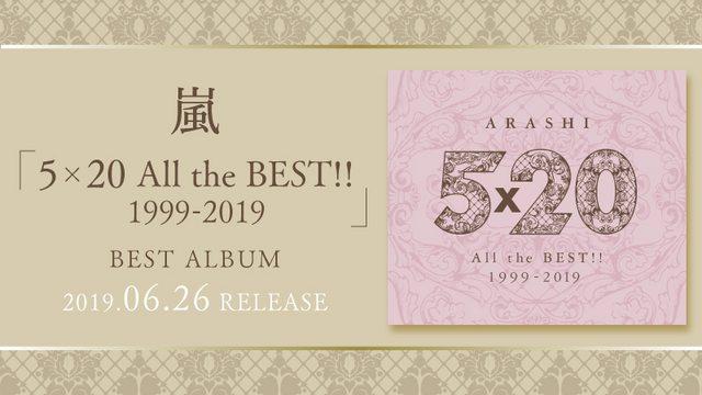 arashi5-x20