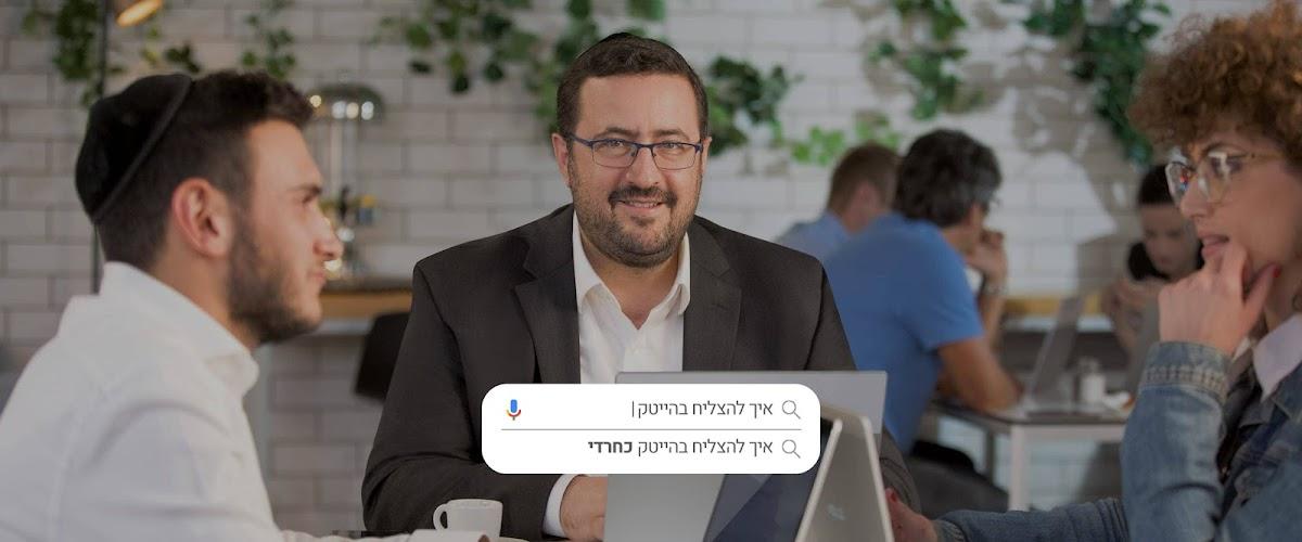 משה פרידמןמייסד שותף, קמא-טק