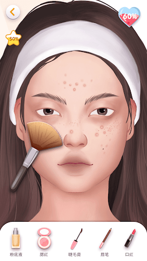 Beauty Salon - makeup games & super idle makeover screenshots 2