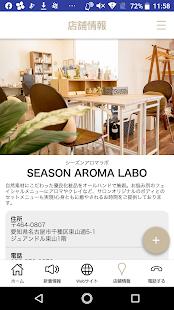Download SEASON AROMA LABO For PC Windows and Mac apk screenshot 4