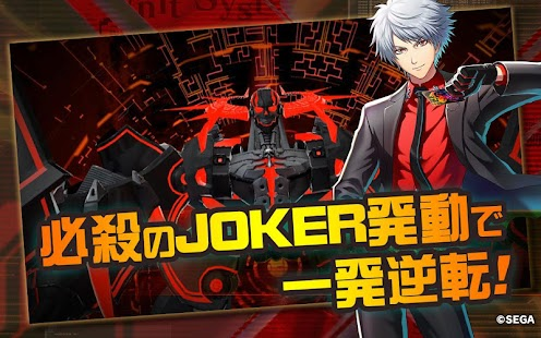 CODE OF JOKER Pocket-対戦カードゲーム-- screenshot thumbnail