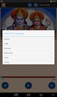 Screenshot of Vishnu Sahasranamam Karaoke