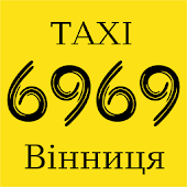 Taxi 6969 Driver