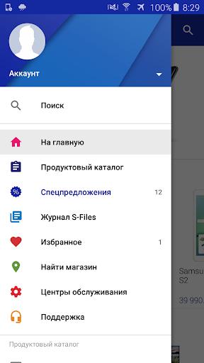 u041cu0430u0433u0430u0437u0438u043d Samsung 2.6.17 screenshots 2