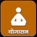 Yoga in hindi icon