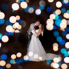 Wedding photographer Anna Bogdanova (anidezign). Photo of 18.06.2017