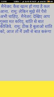 jokes in hindi 2017-2018 - náhled