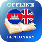 App Khmer-English Dictionary APK for Windows Phone