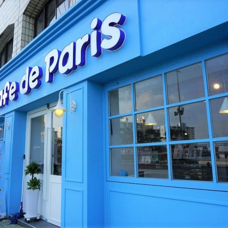 高さ20センチのフルーツボンボンが大人気 / 韓国・釜山の「カフェドパリ広安ビーチ店」