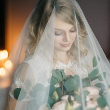 Wedding photographer Elina Koshkina (cosmiqpic). Photo of 09.11.2016
