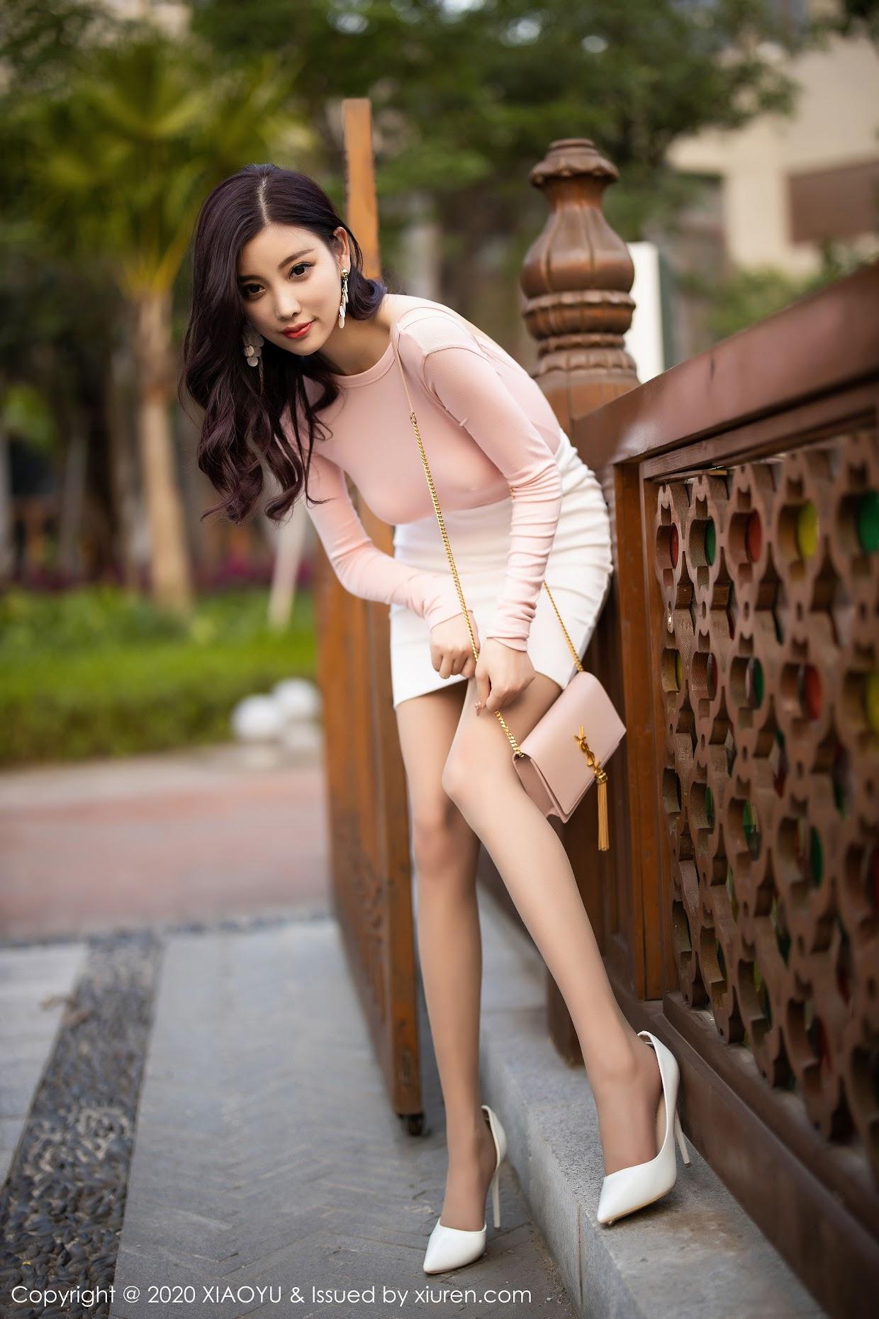 Xiaoyu 310 Sugar