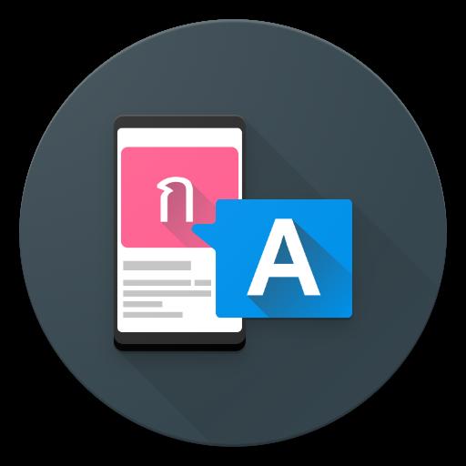 Screen Translator 1 0 2 (Premium) APK for Android