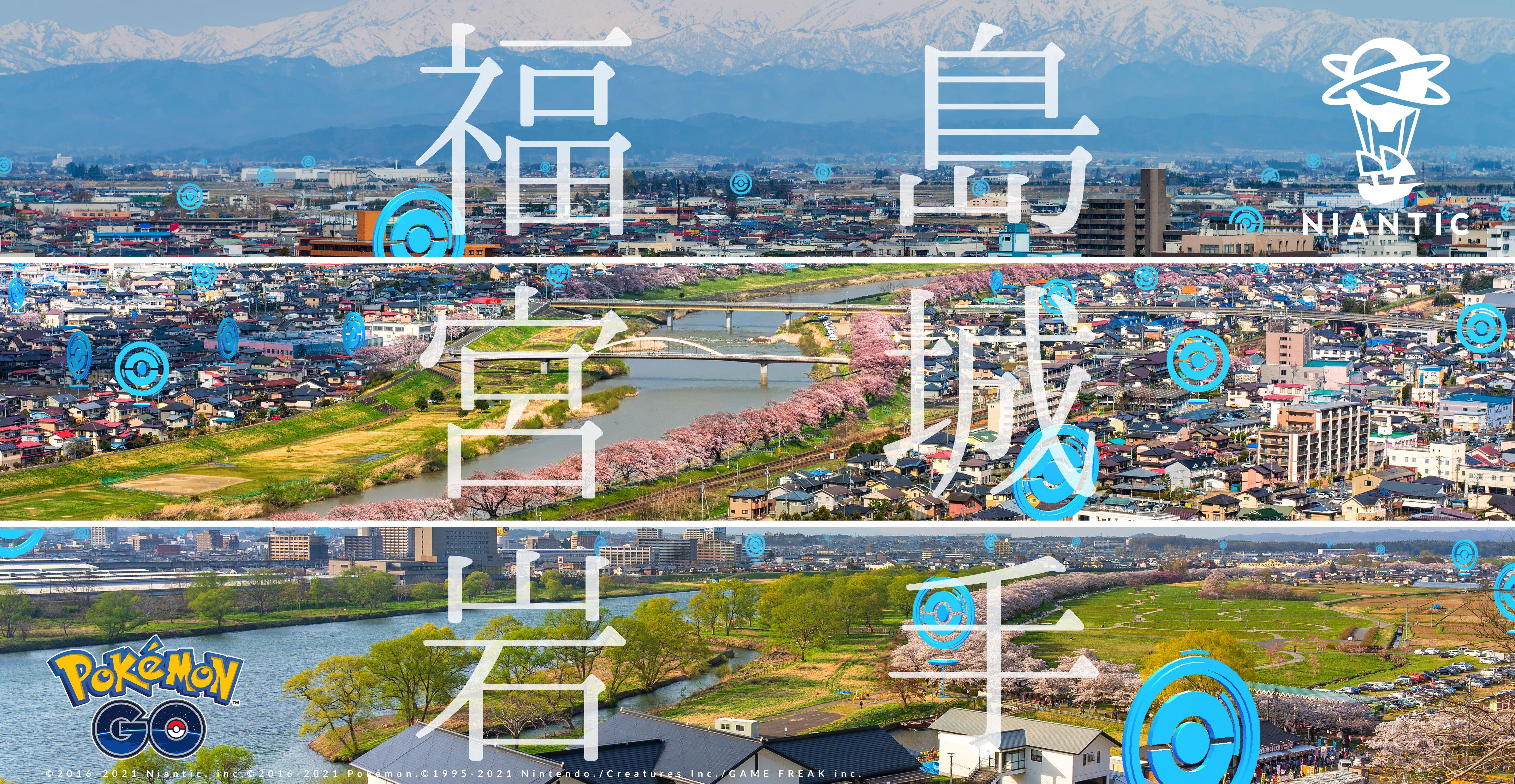 東日本大震災:10年目にあたって