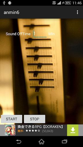 睡眠導入アプリVol10ソルフェジオ周波数