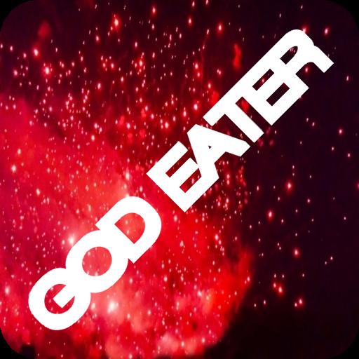用語クイズ for ゴッドイーター 休閒 App LOGO-硬是要APP