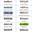 All Bangla .. file APK for Gaming PC/PS3/PS4 Smart TV
