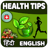 Health & Fitness Tips (Lifestyle Guide) icon