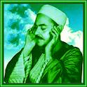 تلاوات الشيخ / محمد رفعت 2 icon