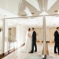 Wedding photographer Aleksandr Elcov (pro-wed). Photo of 20.07.2018