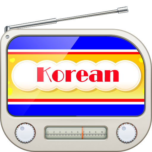 Korean Radio 音樂 App LOGO-硬是要APP