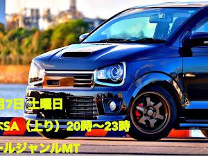 アルトワークス HA36S 2WD・5MT H29のカスタム事例画像 ダイさんの2020年10月26日21:55の投稿