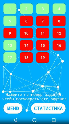 Mathematics: Подготовка к ЕГЭ Premium screenshot 7