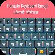 Easy Punjabi English Keyboard With Emoji