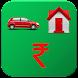Loan EMI Calculator - Androidアプリ