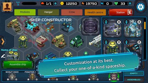 C.O.S.H. 0.3.4.27 screenshots 2
