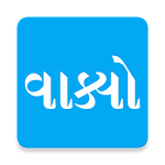 Gujarati Vakyo Icon