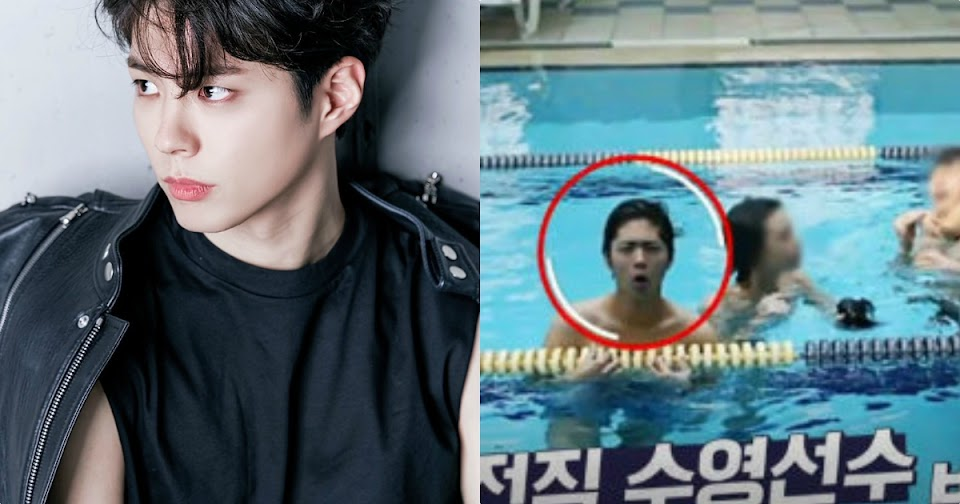 park bogum swimming