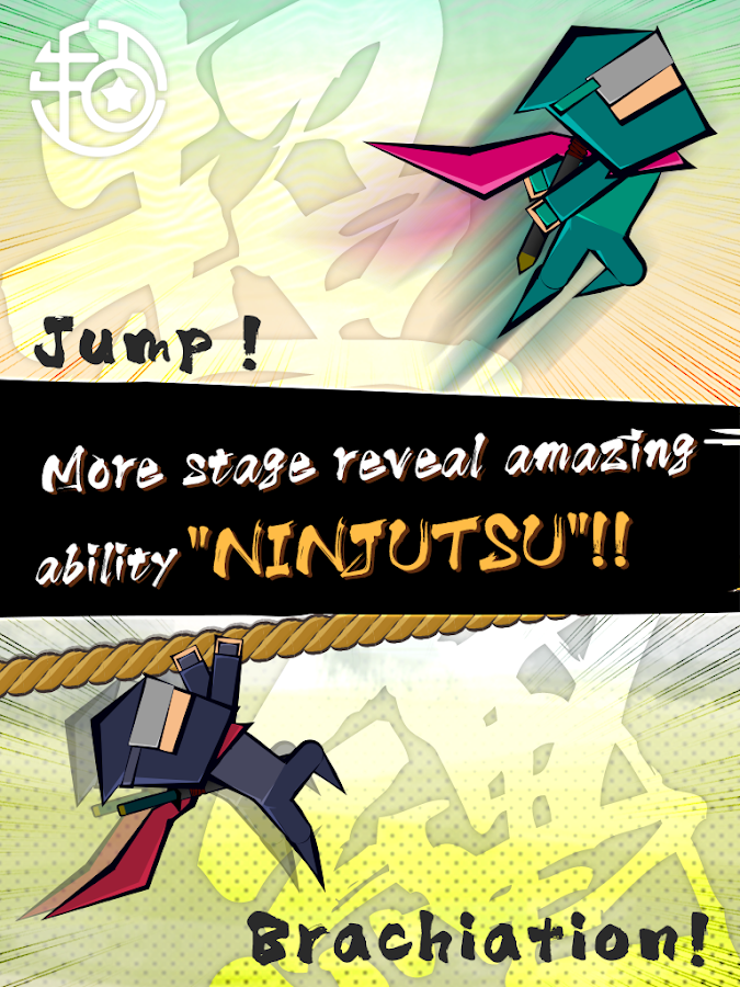 Ninja Hop! Extreme hard action- screenshot
