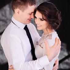 Wedding photographer Alena Antropova (AlenaAntropova). Photo of 22.05.2018