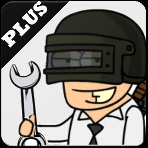 PUB Gfx+ Tool