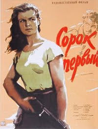 Resenha #4 - A Guerrilheira (Sorok Pervyy / The Forty-First, 1956)