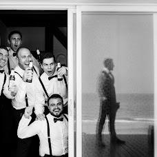 Wedding photographer Nattapol Jaroonsak (DOGLOOKPLANE). Photo of 13.03.2018