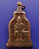 11.เหรียญพ่อขุนรามคำแหง หลัง ภปร. พ.ศ. 2510 ในหลวงเสด็จ หลวงปู่โต๊ะ ร่วมปลุกเสก