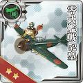 零式艦戦52型