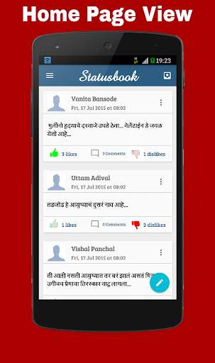Marathi StatusBook